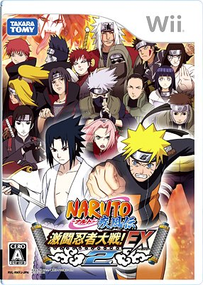 Naruto Shippuden dating quiz for barn